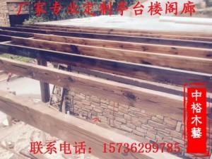 四川景观水车重庆防腐木凉亭长廊生产制造厂家