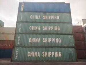 提供二手集装箱海运箱冷藏箱特种箱