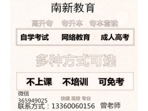 深圳入户还差80分怎么办?怎么加80分呀?