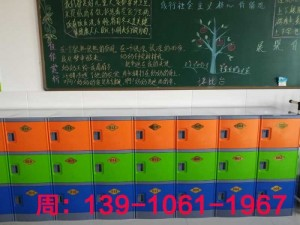 深圳ABS储物柜教室走书柜高中生书包寄存柜