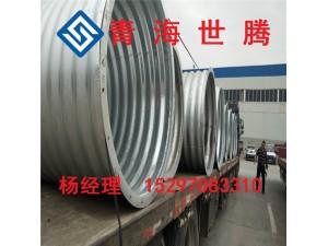 西藏波纹管厂家 钢制波纹管 大口径波纹管价格