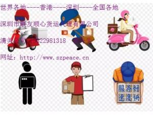 大陆到香港货运公司 大陆到香港运输公司 大陆到香港专线