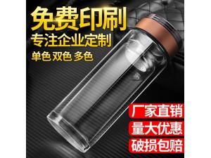 礼品杯双层玻璃定制茶杯高档纪念杯厂家批发印广告杯logo