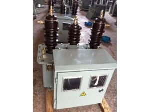两元件三相三线JLS-10高压计量箱