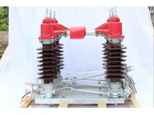 现货GW4-40.5/630A高压隔离开关防污型