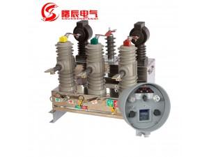 柱上过供电局检测预付费ZW32-12Y高压断路器