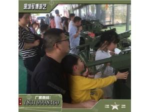 景区主打气炮枪 游乐趣味射击打靶气炮枪