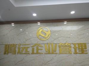 专业办理香港及海外公司注册开户,年审做账,审计报告,
