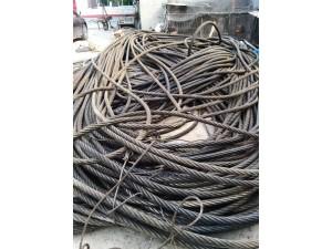 废旧钢丝绳是我们的主营项目油丝绳 钢丝绳收购