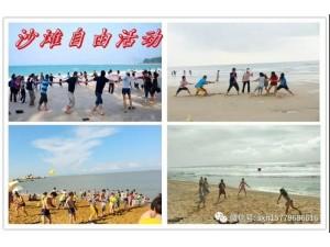 深圳东西冲穿越+沙滩团队活动+沙滩烧烤