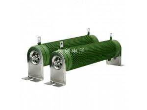 东莞 奥创电子RX20-400W波纹电阻 负载电阻