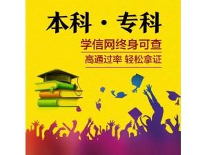 深圳奋飞教育机构,官方名校自考本科,不过退费,无二次收费