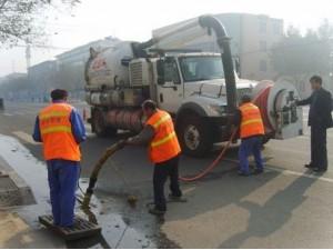 奉贤区疏通下水道 管道清洗 清理化粪池维修安装水管