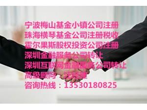 深圳湾口岸粤港两地车牌如何延期及司机怎么开车过关呢