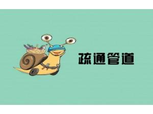 郑州市上门疏通下水道 马桶疏通 厨房卫生间下水道疏通