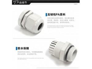 TIBOX尼龙PG型电缆防水接头塑料固定头葛兰头