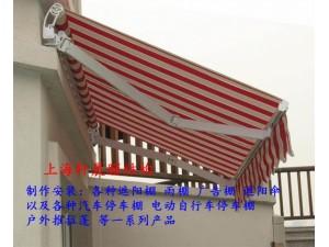 电动手摇伸缩阳台遮阳棚,固定折叠窗台挡雨篷,梯形蓬,休闲