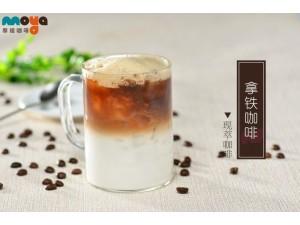 荆州的摩娅咖啡生意怎么样