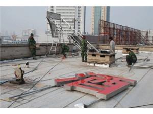 广告牌拆除 专业资质 户外广告牌拆除 上海外墙广告牌拆除公司