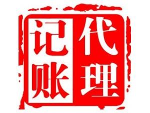 江东公司代办注册、江北注册公司代办、北仑注册公司代办
