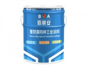 环氧富锌底漆,环氧类涂料,特种涂料批发,原厂发货