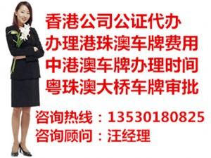深圳中外合资融资租赁公司转让费用