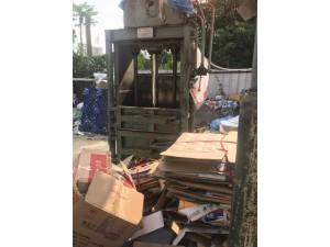 废铜回收,紫铜回收,废铝,建筑废料