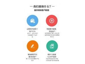 客户资源,客户资源营销,互联网大数据提供海量客户线索