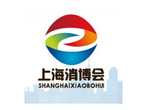 2019上海国际日用消费品家居装饰品展