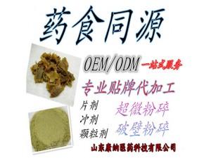 OEM健脾养胃双菇片 猴头菇 食用菌OEM贴牌代加工药食同源