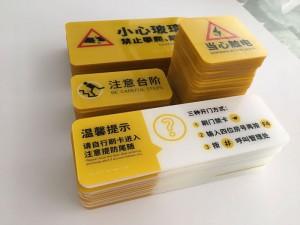 珠海亚克力标识牌使用UV平板喷绘经济实惠值得推荐
