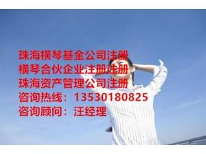 广东省粤港两地车牌批文办理需要满足哪些要求