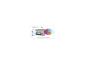 工地黑匣子可视化管理系统  工地黑匣子监控系统