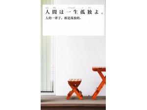 有谁知道东莞东坑周边哪里有学全日制日语的培训学校?