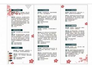 请问东莞东常平镇中心哪里有全日制学习日语培训的学校