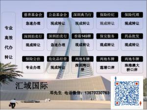 深圳保安服务资质急转长期有效
