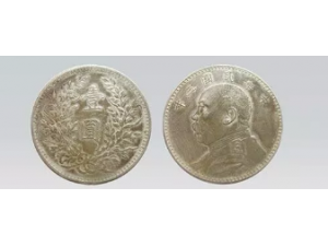 福州哪里有鉴定袁世凯私铸币的公司