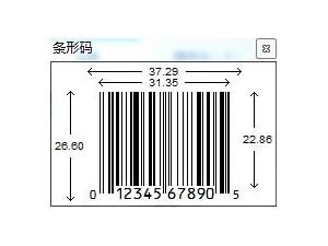 江西省企业条码申请大概需要多长时间|巴克条码学院