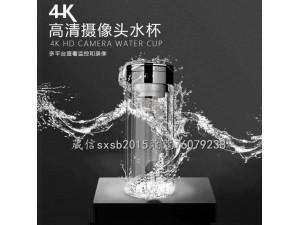 看家隔热4K水杯摄像机真正可以装水的水杯安防摄像头