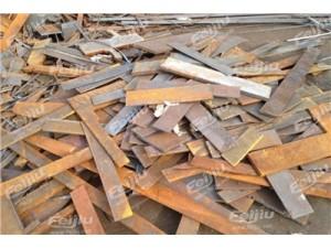 废旧塑料回收,工业原料回收,废铜废铁回收