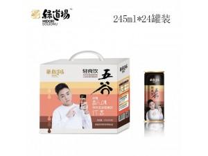 五谷杂粮饮料245ml24罐装研磨便利店招商