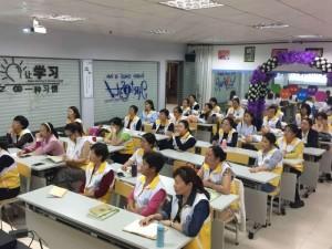 惠州专业育婴师 育婴师培训 到拓普家政职业培训学校