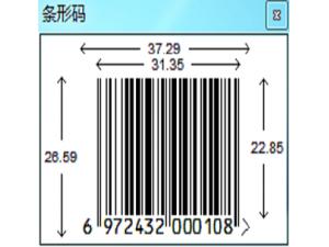 安徽省食品行业企业要怎么申请条码