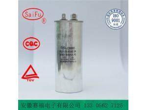 CBB65电容器压缩机启动电容交流马达电动机电容