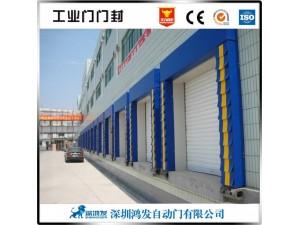 广东深圳  工业门封 海绵门封保护防撞门体美观安全
