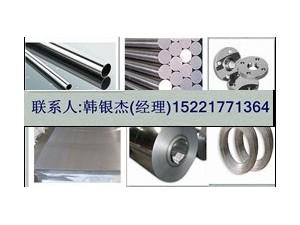 镍合金UNS N08020钢板 N08020号合金板