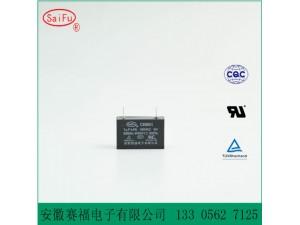 CBB61风扇电容交流马达电动机电容器