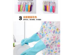 【无悠小铺】厨房清洁洗碗橡胶家务手套