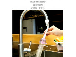 家用小百货【无悠小铺】厨房用具水龙头防溅头延伸器