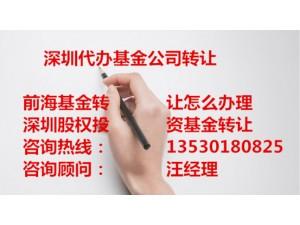 深圳湾中港车牌办理条件及申请指南 _